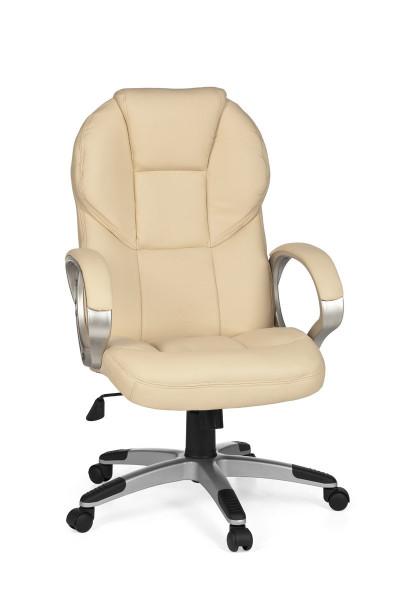 AMSTYLE Bürostuhl Matera Bezug Kunstleder Beige Schreibtischstuhl Design Chefsessel Drehstuhl