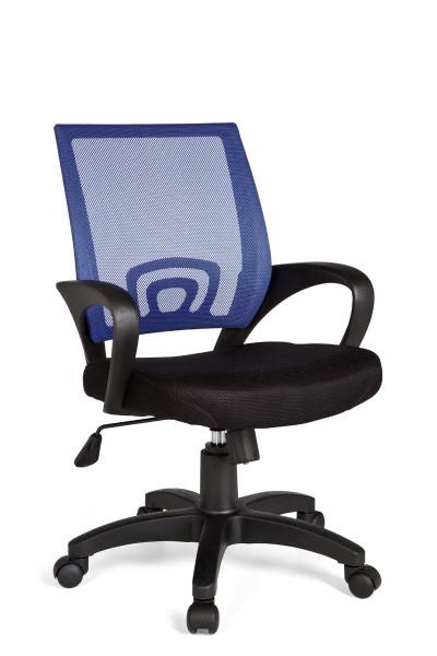 Amstyle Bürostuhl RIVOLI Blau Schreibtischstuhl mit Armlehne Bürodrehstuhl Jugendstuhl